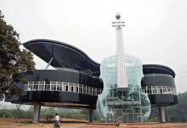 Casa Pianoforte e Violino